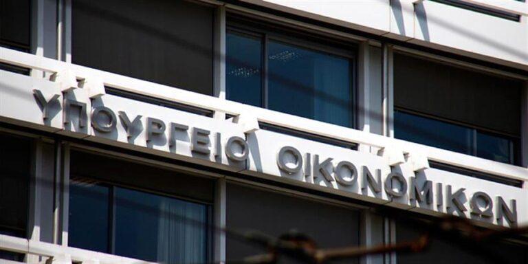 Πιστώθηκαν 89,3 εκατ. ευρώ σε δικαιούχους