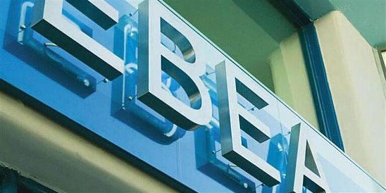 Πτώση τζίρου για οκτώ στις 10 ελληνικές εταιρείες